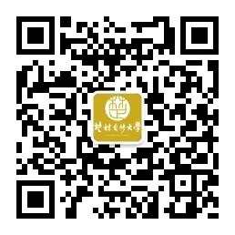 楚材自修大学